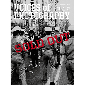 VOP#13 : 抗議、行動與影像 Protests, Activism And Images(售完 Sold Out)
