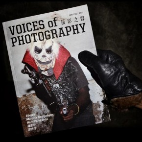 VOP Issue 2 : 暴力 Violence