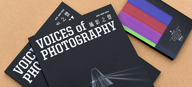 VOP Issue 18 : 攝影書作為方法 Photobook As Method